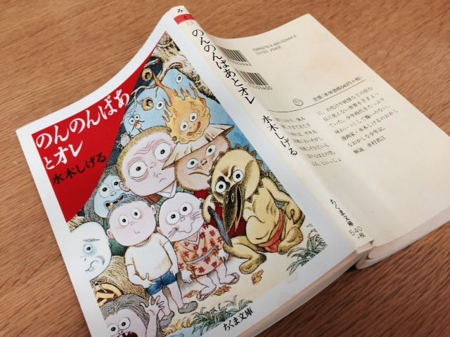 f:id:kawasimanobuo:20140116104235j:image:w360