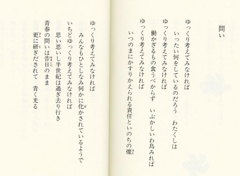 f:id:kawasimanobuo:20140117113249j:image