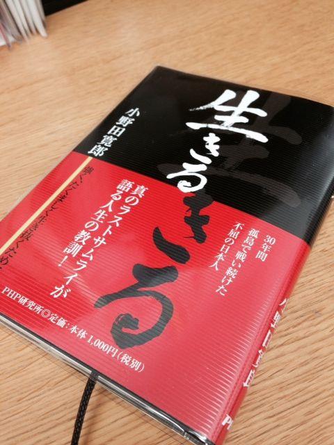 f:id:kawasimanobuo:20140206105756j:image:w240