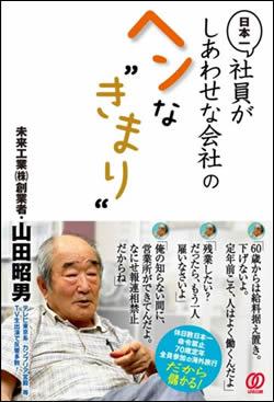 f:id:kawasimanobuo:20140219112711j:image:w360