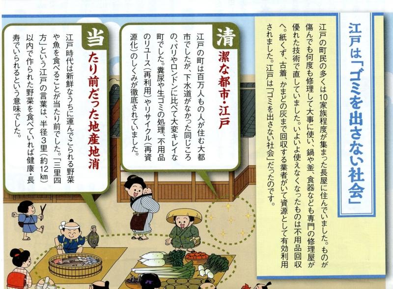 f:id:kawasimanobuo:20140226101952j:image:w640