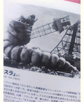 f:id:kawasimanobuo:20140310134334j:image:w360