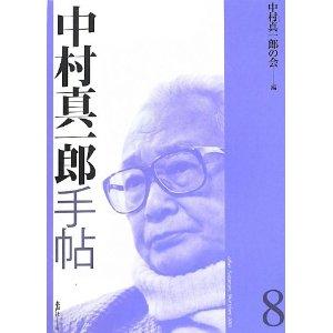f:id:kawasimanobuo:20140310134848j:image:w260
