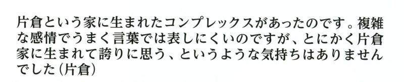 f:id:kawasimanobuo:20140415101319j:image:w640