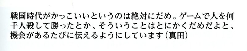 f:id:kawasimanobuo:20140415101335j:image:w640