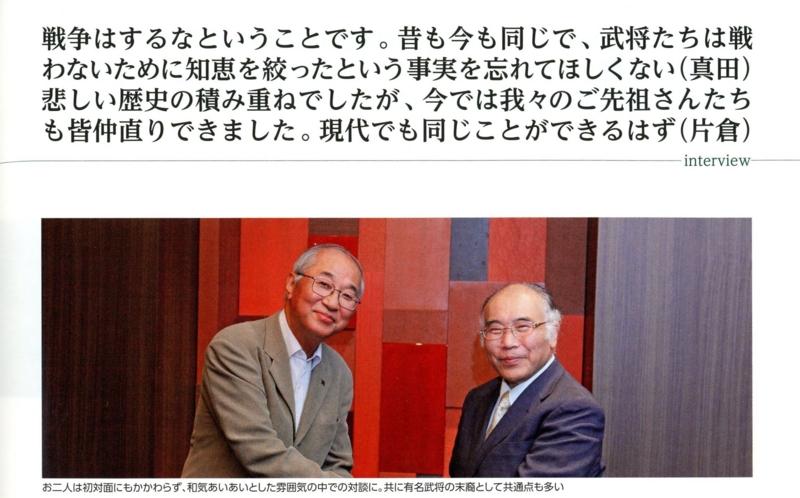 f:id:kawasimanobuo:20140415101353j:image:w640