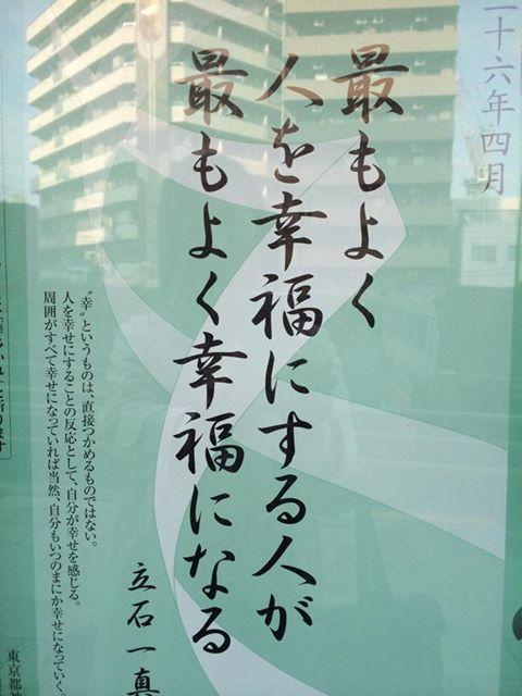 f:id:kawasimanobuo:20140506112549j:image:w360