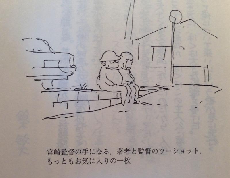 f:id:kawasimanobuo:20140602211944j:image:w500