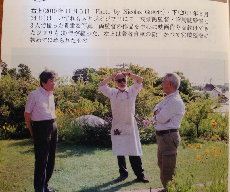 f:id:kawasimanobuo:20140602211945j:image:w500