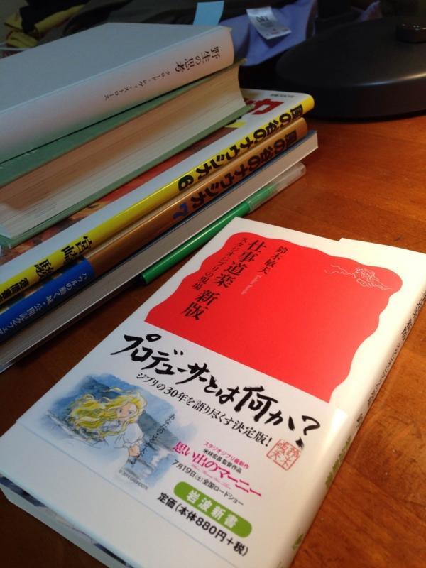 f:id:kawasimanobuo:20140602211947j:image:w360