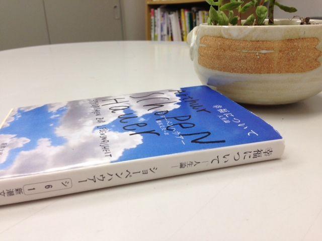 f:id:kawasimanobuo:20140619155244j:image:w360