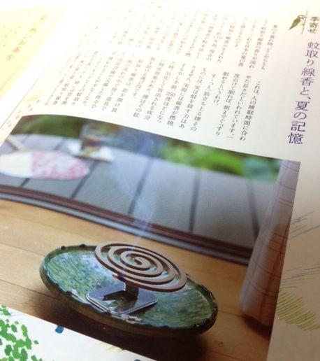 f:id:kawasimanobuo:20140707191109j:image:w360