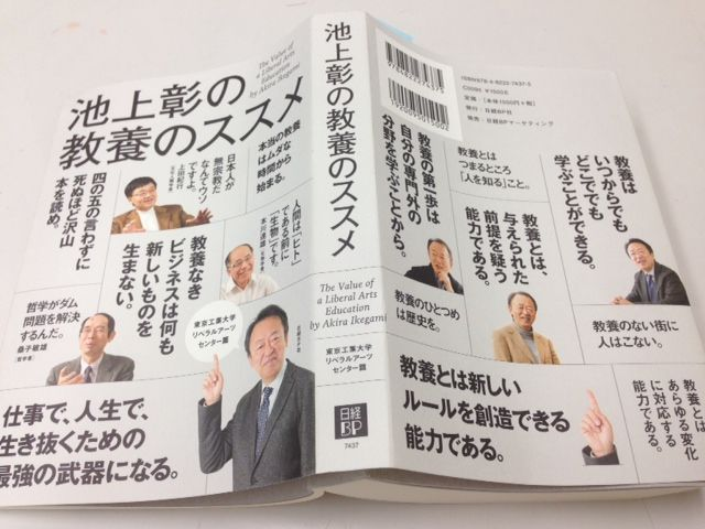 f:id:kawasimanobuo:20140723120615j:image:w360