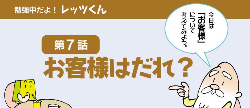 f:id:kawasimanobuo:20141012195004j:image:w420