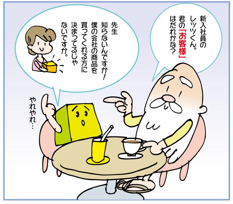 f:id:kawasimanobuo:20141012195005j:image:w420