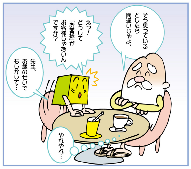 f:id:kawasimanobuo:20141012195105j:image:w420