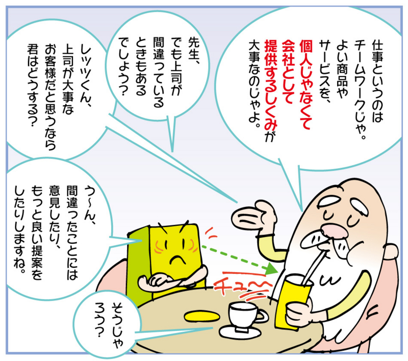 f:id:kawasimanobuo:20141012195107j:image:w420