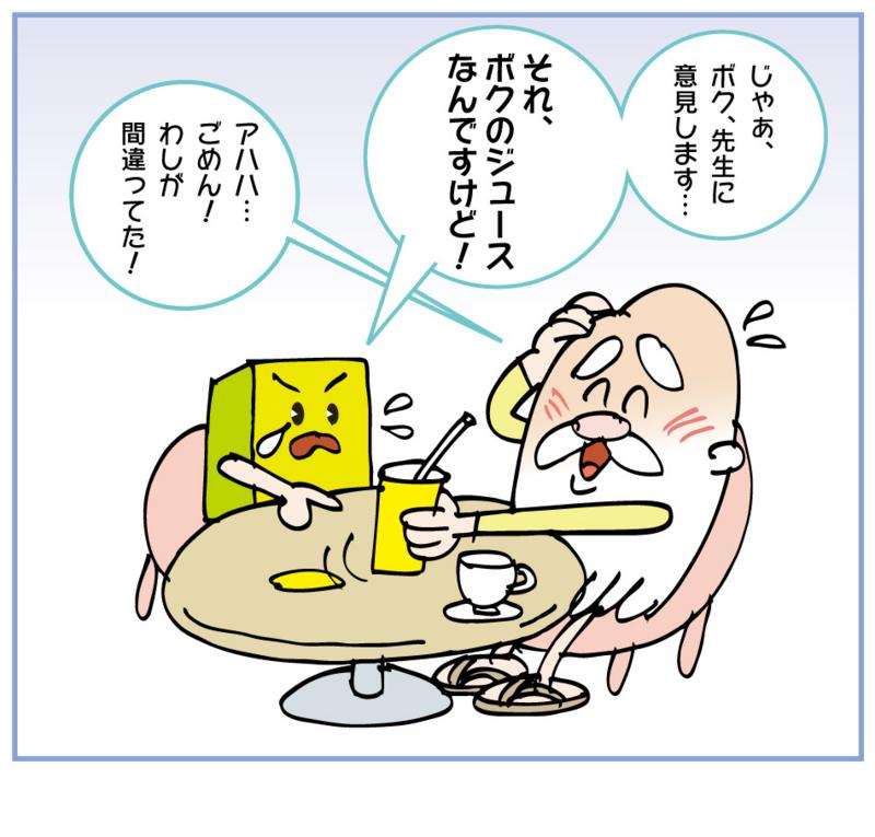 f:id:kawasimanobuo:20141012195108j:image:w420