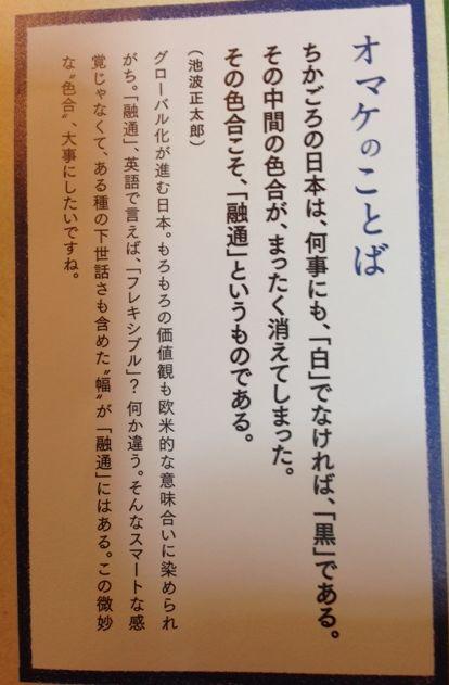 f:id:kawasimanobuo:20141014192914j:image:w420