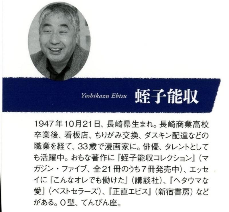 f:id:kawasimanobuo:20141016144039j:image:w360