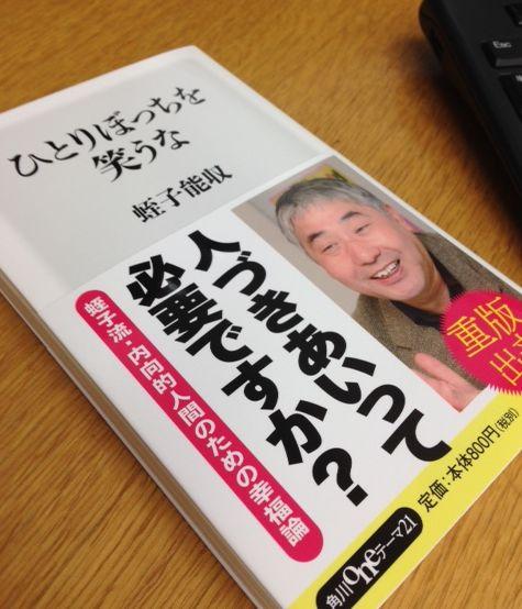 f:id:kawasimanobuo:20141016144222j:image:w360