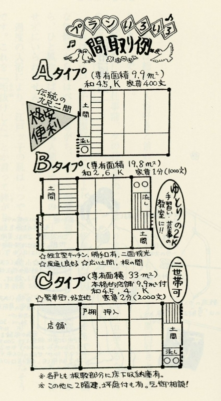 f:id:kawasimanobuo:20141128131557j:image:w420