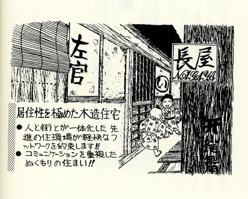 f:id:kawasimanobuo:20141128131602j:image:w420