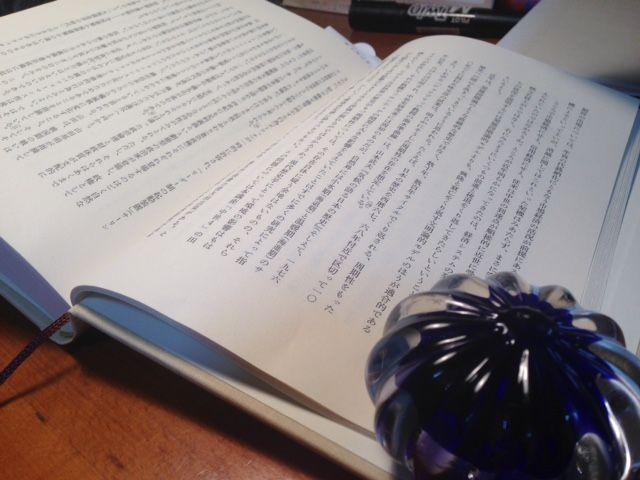 f:id:kawasimanobuo:20141212211136j:image:w360