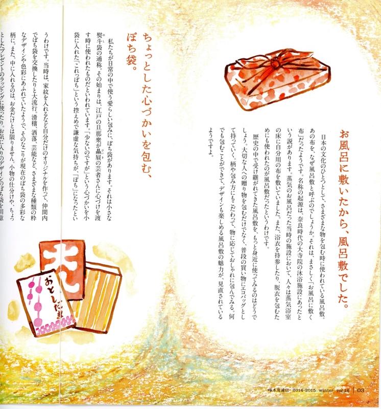 f:id:kawasimanobuo:20141216115941j:image:w420