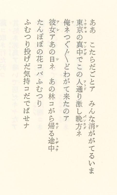 f:id:kawasimanobuo:20150116120322j:image:w360