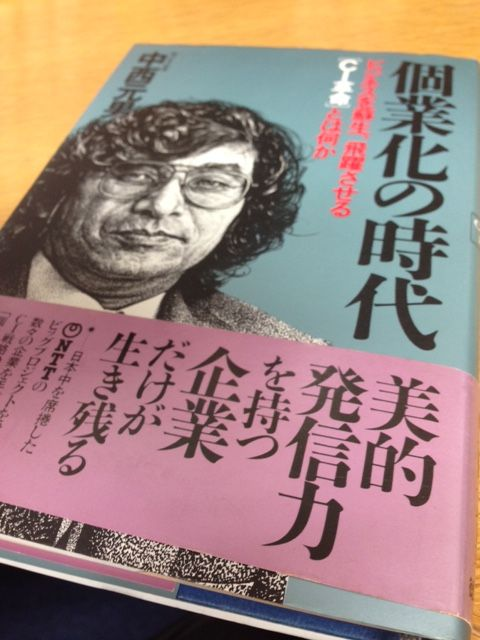 f:id:kawasimanobuo:20150318114852j:image:w360