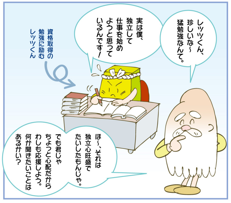 f:id:kawasimanobuo:20150708100956j:image:w640
