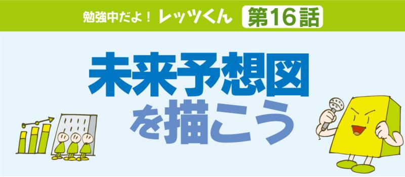 f:id:kawasimanobuo:20150708100958j:image:w640