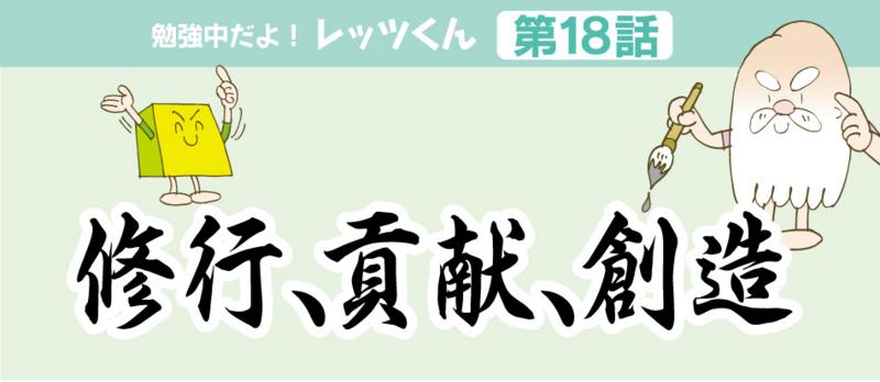 f:id:kawasimanobuo:20150915104044j:image:w640