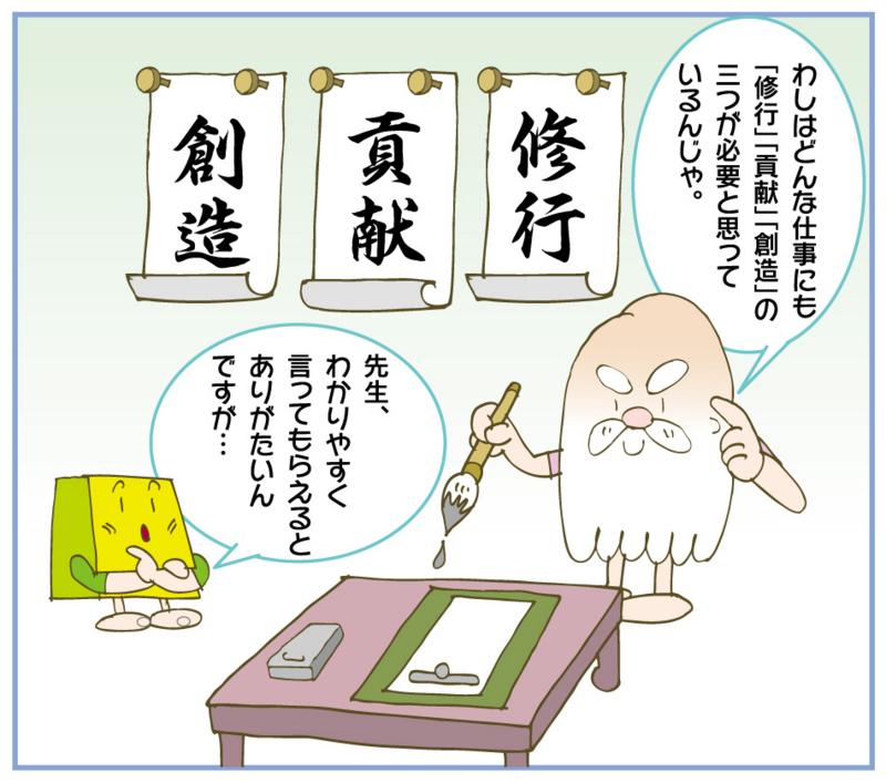 f:id:kawasimanobuo:20150915104124j:image:w640