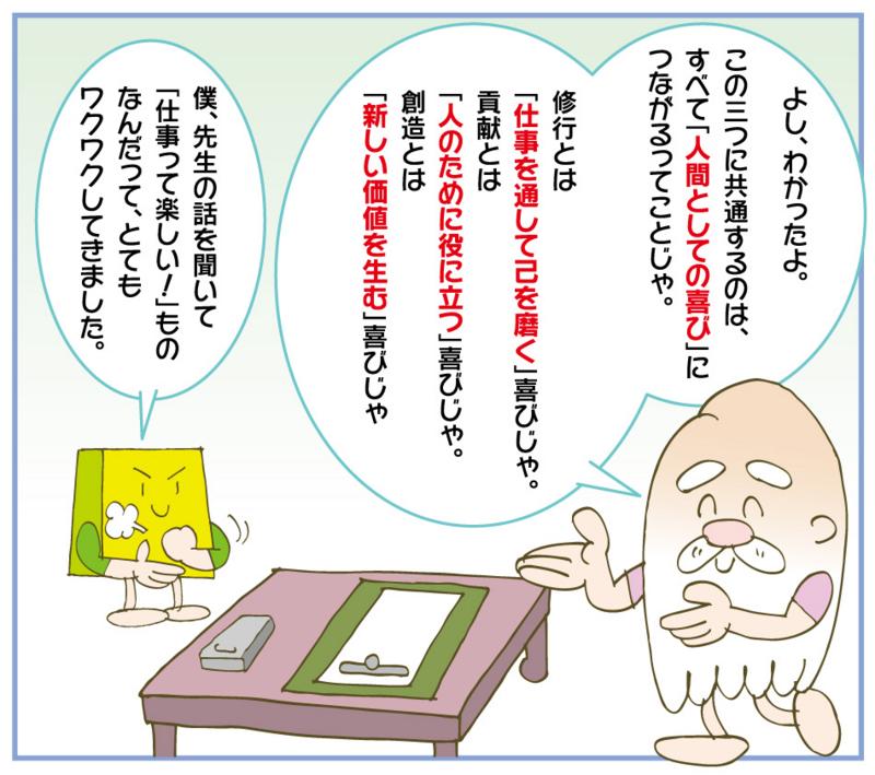 f:id:kawasimanobuo:20150915104144j:image:w640
