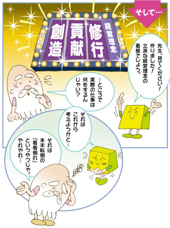f:id:kawasimanobuo:20150915104205j:image:w640