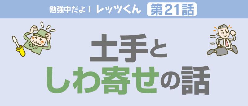f:id:kawasimanobuo:20151109215135j:image:w640