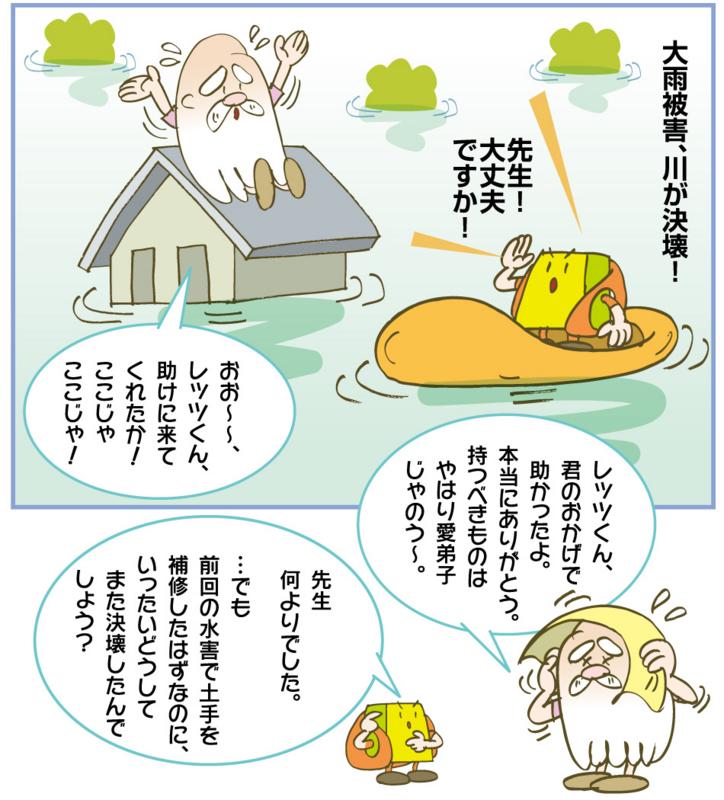 f:id:kawasimanobuo:20151109215211j:image:w640