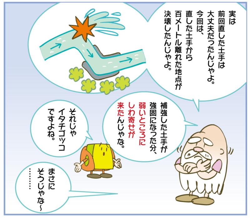 f:id:kawasimanobuo:20151109215231j:image:w640