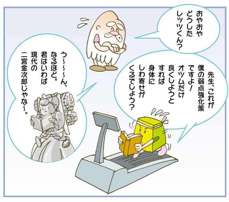 f:id:kawasimanobuo:20151109215310j:image:w640