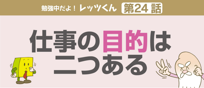 f:id:kawasimanobuo:20151222195647j:image:w640