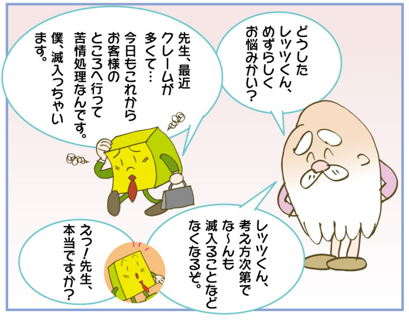 f:id:kawasimanobuo:20151222195705j:image:w640