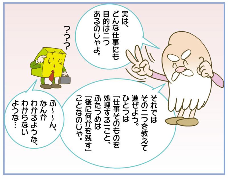 f:id:kawasimanobuo:20151222195723j:image:w640