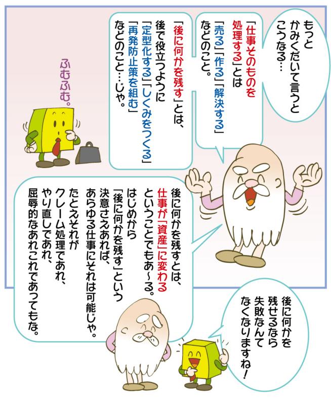 f:id:kawasimanobuo:20151222195950j:image:w640