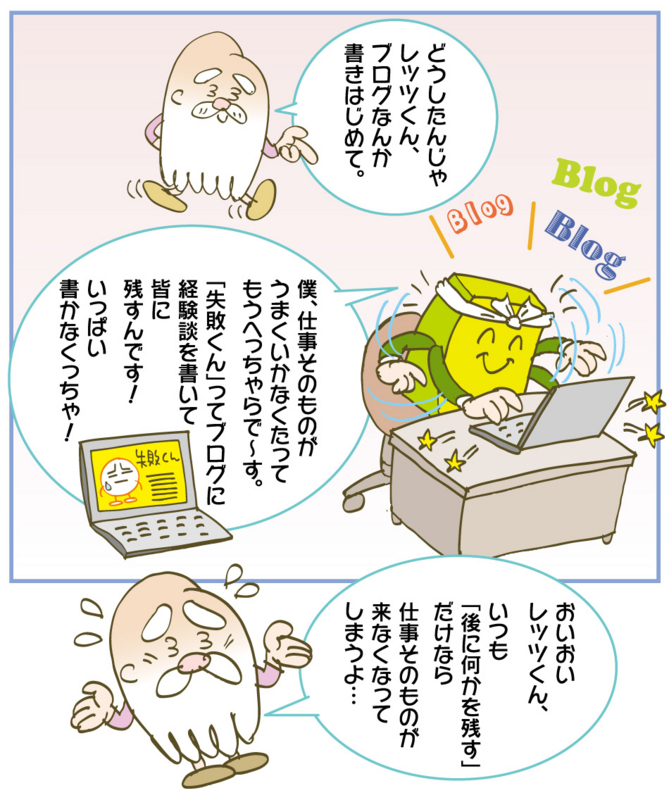 f:id:kawasimanobuo:20151222200023j:image:w640