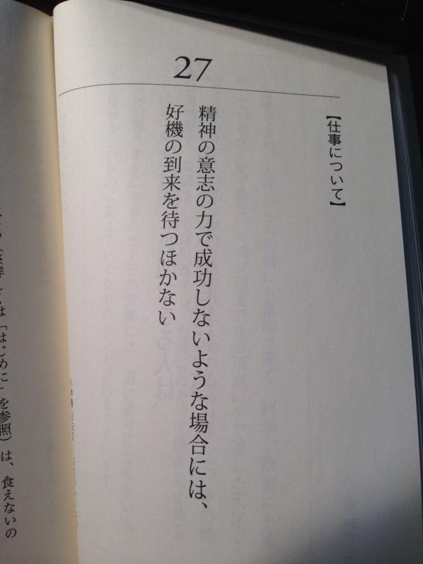 f:id:kawasimanobuo:20160222203538j:image:w240