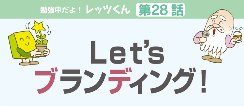 f:id:kawasimanobuo:20160224181303j:image:w640