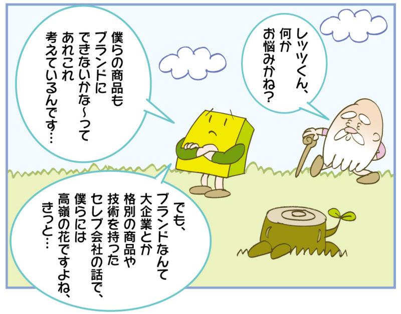 f:id:kawasimanobuo:20160224181346j:image:w640