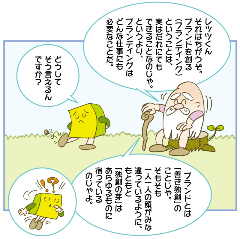 f:id:kawasimanobuo:20160224181401j:image:w640